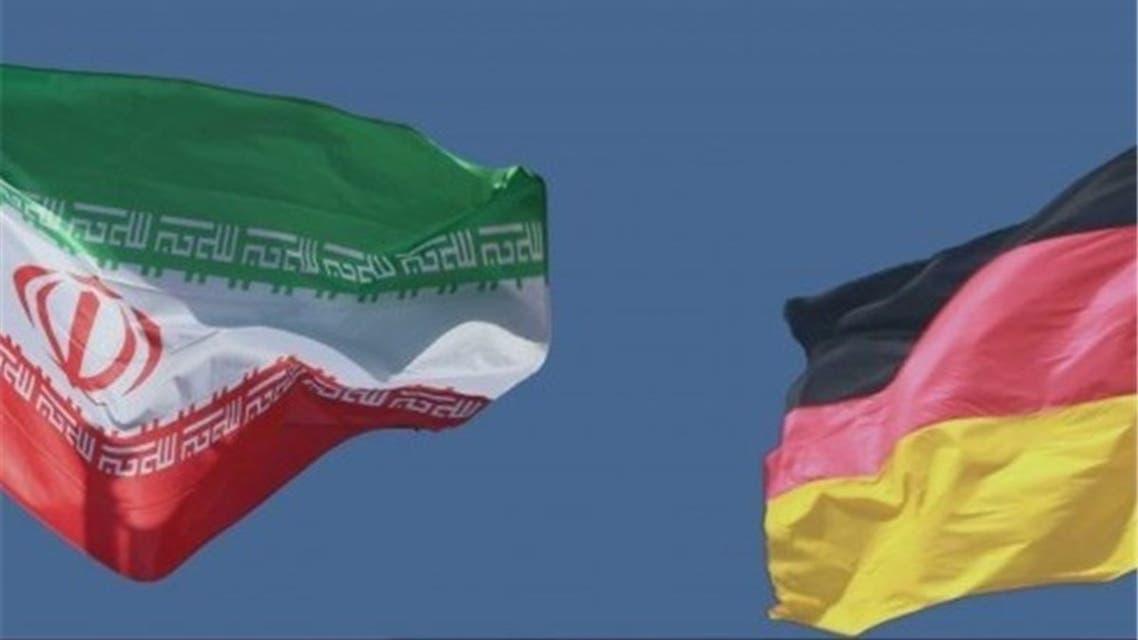 ألمانيا وإيران