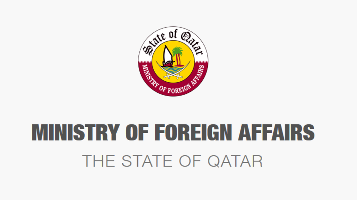 Qatar Ministry of Foreign Affairs - Supplied