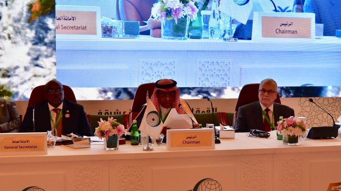 اجتماع تحضيري للقمة الإسلامية