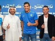 الفتح يتعاقد مع المغربي مروان سعدان