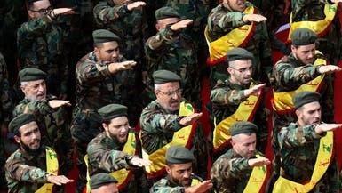 العقوبات ترهق حزب الله.. إلغاء احتفالات وعودة من سوريا