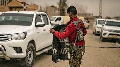 مقبرة سيارات في الباغوز.. آليات داعش إلى الحسكة