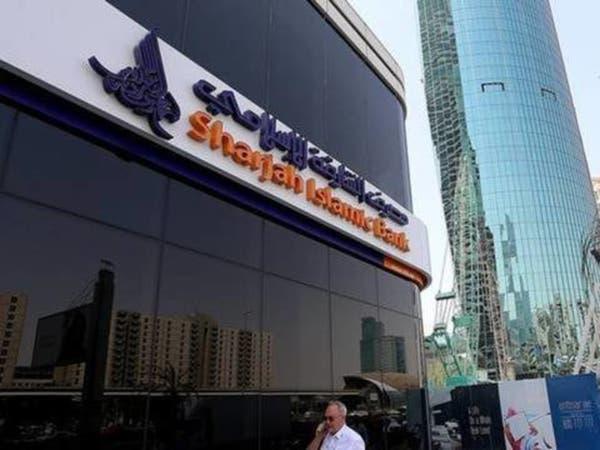 الشارقة الإسلامي يبيع صكوكاً لأجل 5 سنوات بـ500 مليون دولار