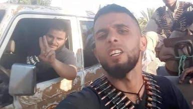 ليبيا.. أخطر القيادات الإرهابية يقاتل إلى جانب الوفاق