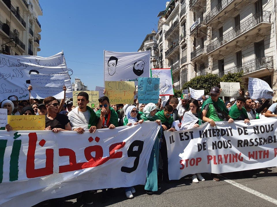 من احتجاجات الطلبة بالجزائر العاصمة