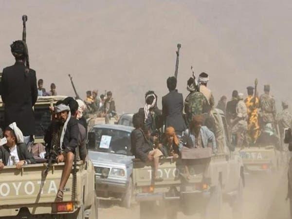 اليمن.. قتلى وجرحى بإحباط عملية تسلل للحوثيين بالحديدة