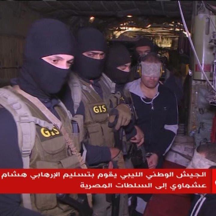 عشماوي أحد أكبر الإرهابيين سلمه الجيش الليبي لمصر