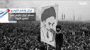 التوسع.. الثابت الوحيد في السياسة الإيرانية