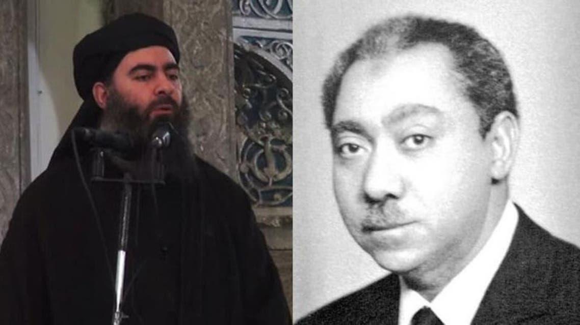 سيد قطب و أبو بكر البغدادي