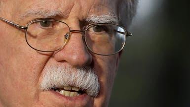 مستشار الأمن القومي الأميركي: حان وقت العمل ضد مادورو