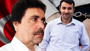 الأمم المتحدة تطالب تركيا بالإفراج عن معتقلين وتعويضهما