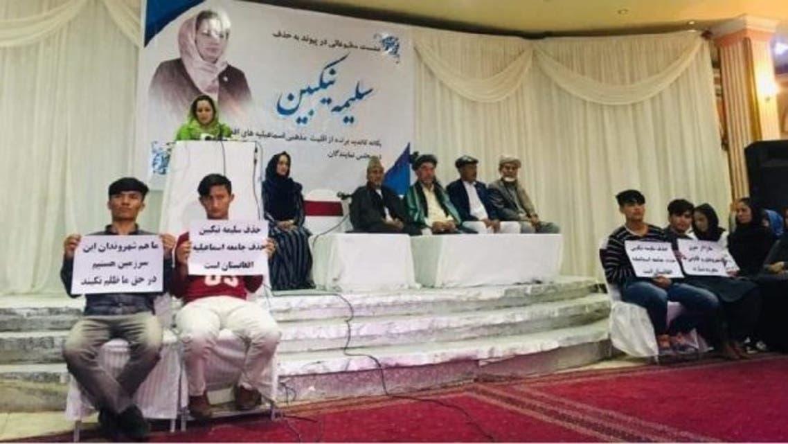 هشدار اسماعیلیههای کابل به حکومت: افغانستان را به شکل گروهی ترک خواهیم کرد