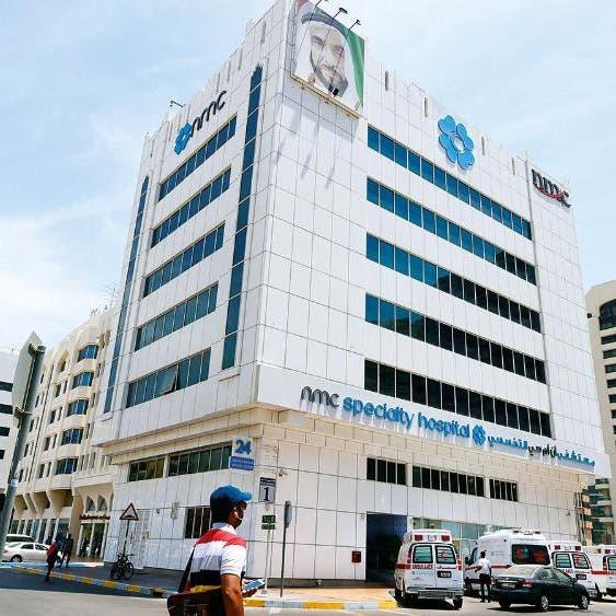 أوصياء NMC يدرسون بيع وحدة خارجية بنصف مليار دولار