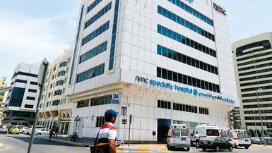 NMC ترفع توقعاتها لإيرادات 2019 فوق 2.5 مليار دولار