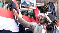 Yemen's Houthis use radio platform to solicit donations for Hezbollah