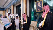 Saudi King Salman launches 'Guests of God' service program