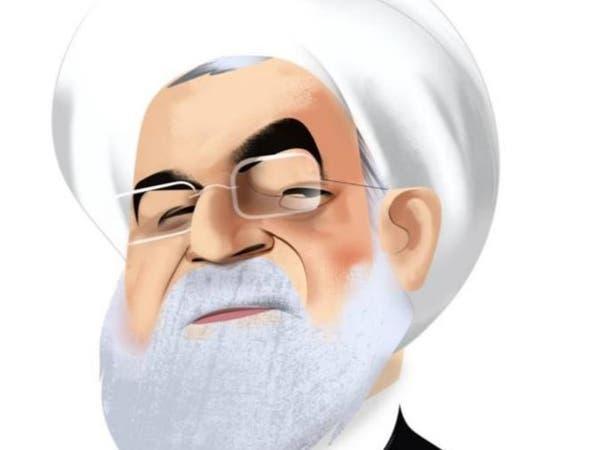 روحاني.. مهندس الوهم الإيراني الذي فقد ابتسامته