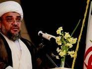 "ظاهرة طعن ""الملالي"".. قتل رجل دين إيراني آخر!"