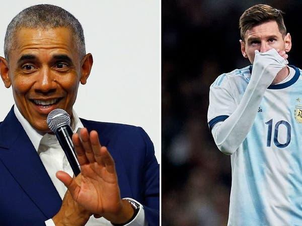 """أوباما: ميسي """"عبقري"""".. لكنه لا يستطيع تحقيق كأس العالم"""