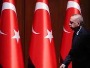 الاتحاد الأوروبي: الحريات والاقتصاد في تركيا يتدهوران