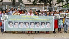 Bangladesh to charge 16 after girl burned to death