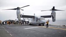 US Marine dies in Australia training accident