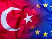دعوات أوروبية للتواصل مع خصوم أردوغان.. قبيل قمة بروكسل