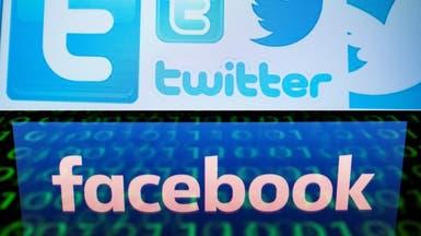 جزئیات کشف شبکهای ایرانی «برای گمراه کردن افکار عمومی» در فیسبوک و توییتر
