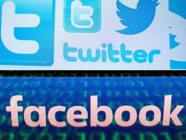 """فيسبوك يكشف تفاصيل مخطط حملة """"التضليل"""" الإيرانية"""
