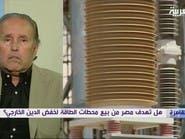 لماذا تُقدِم مصر على بيع محطات الكهرباء الجديدة؟