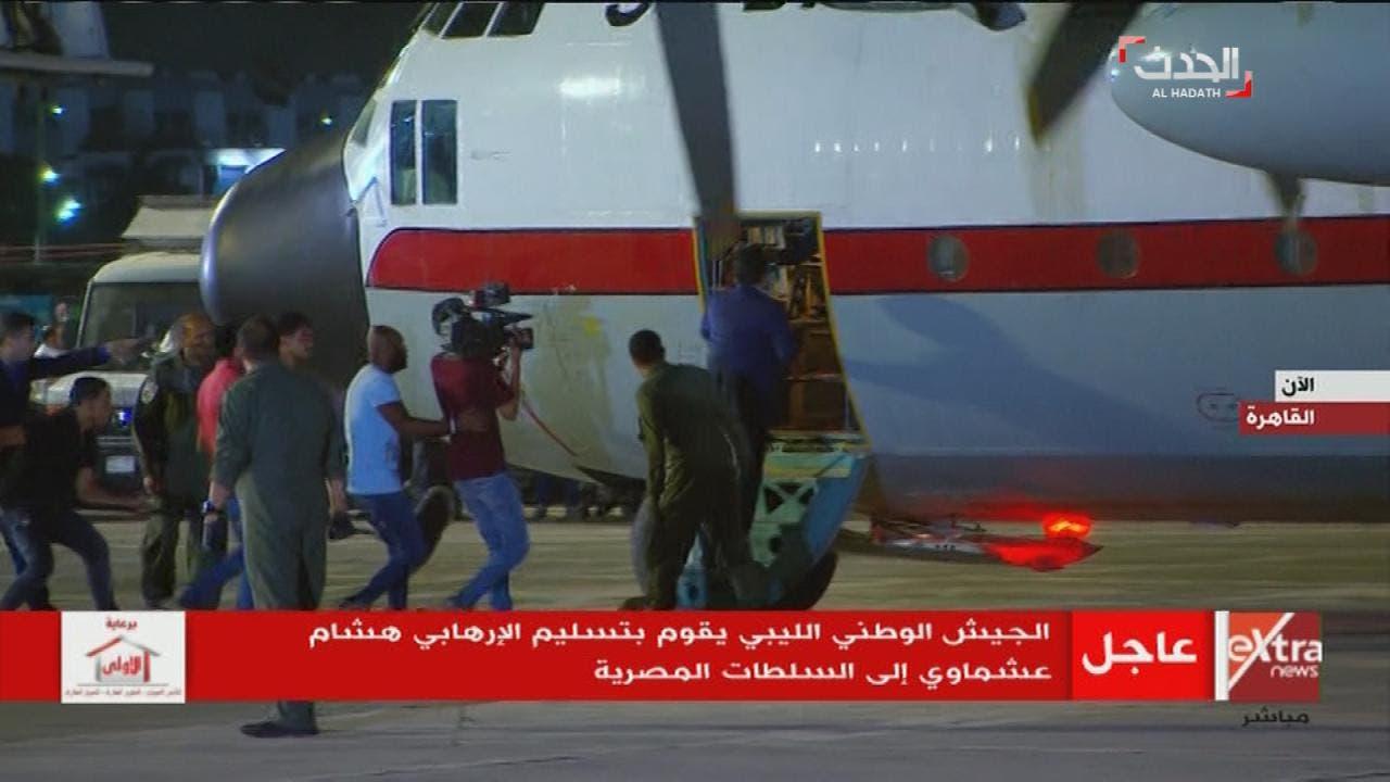 الطائرة الحربية التي نقلت عشماوي من ليبيا
