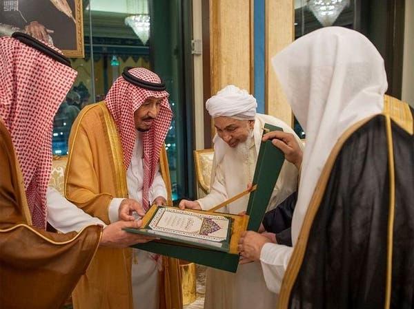 الملك سلمان يتسلم وثيقة مكة حول قيم الوسطية والاعتدال