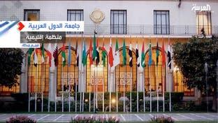 قمم مكة   القمة العربية.. هذه حكايتها