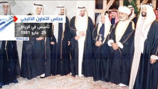 مجلس التعاون الخليجي.. مهامه وتاريخه.