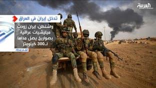بغداد وثلاث عواصم عربية تحت السيطرة الإيرانية