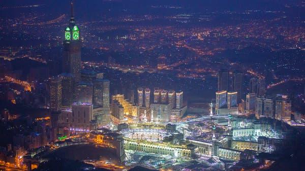 شاهد مكة من السماء بكاميرات الأمن السعودي