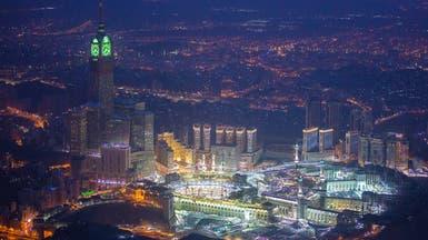 شاهد مكة من السماء في صور خاصة لطائرات الأمن السعودي