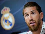 راموس: أنا باق.. حلمي الاعتزال في ريال مدريد