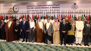 اجتماعات وزراء خارجية دول منظمة التعاون الإسلامي
