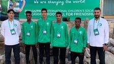 لاعبو أخضر البراعم يشاركون في فعاليات نهائي أبطال أوروبا