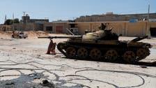 إمدادات عسكرية تركية تصل مصراتة.. ودرون تقصف غريان