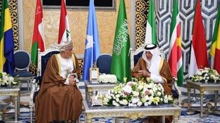 وصول القادة العرب لحضور قمم مكة