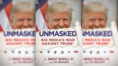 كتاب جديد.. يكشف أكثر الكارهين لترمب من الصحافيين