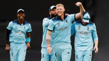 England forced to name new cricket squad against Pakistan after seven COVID-19 cases