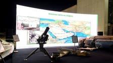 """""""حقائق في دقائق"""".. صواريخ ودرون حوثية استهدفت المملكة"""
