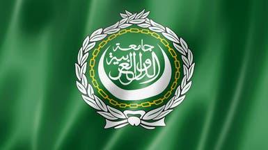 الجامعة العربية: من المبكر الحديث عن اختراق بأزمة ليبيا
