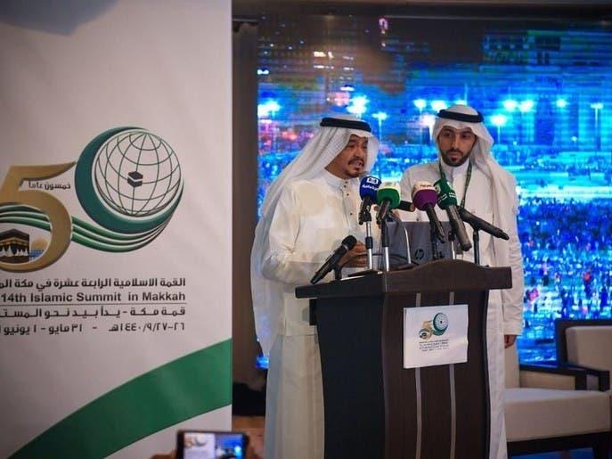 وزير الحج: السعودية ترحب بمسلمي العالم أجمع دون تمييز
