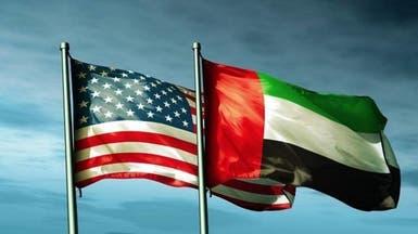 الإمارات وأميركا تعلنان بدء سريان اتفاق التعاون الدفاعي بينهما