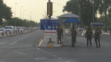 العراق.. حملة تفتيش عن مطلقي صواريخ على المنطقة الخضراء