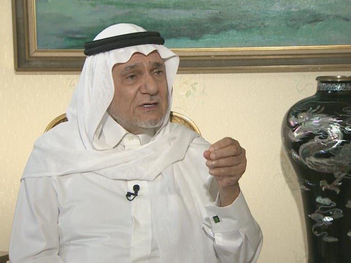 الأمير تركي الفيصل - رئيس الاستخبارات العامة السعودية الأسبق